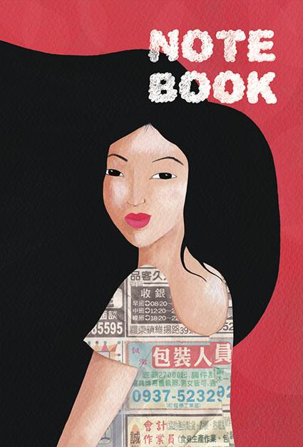 Notebook Emnatsu Femme Asiatique